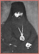 Святитель Василий Кинешемский, исповедник 20 века.