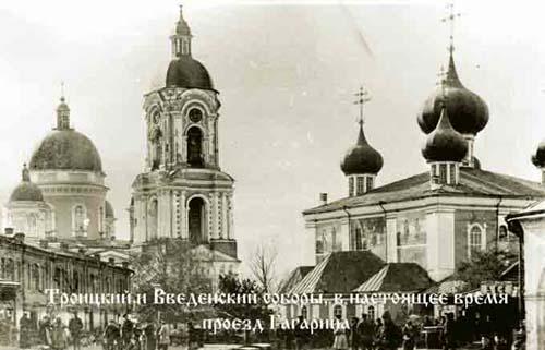 Введенский собор в Боровичах