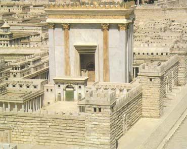 Второй Иерусалимский храм - реконструкция